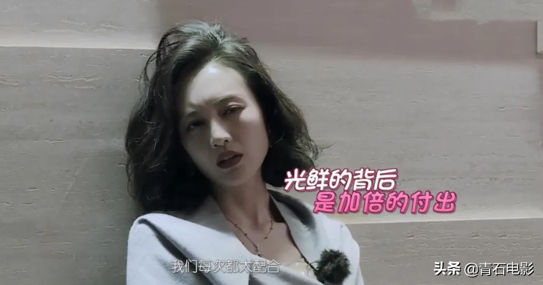 这样治秃?蒋梦婕成第一个敢在镜头前植发的女明星