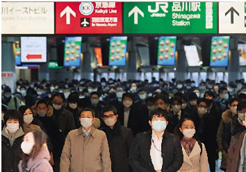 日本发现全新变种新冠病毒 检测会出现假阴性