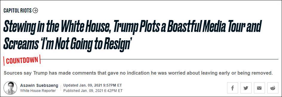 """特朗普被曝在白宫大喊:""""我不会辞职!"""""""