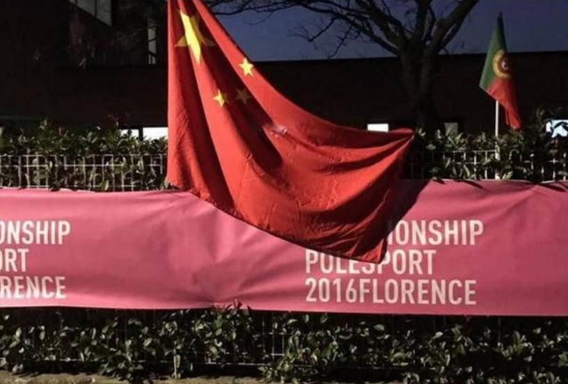 意大利仇中?钢管舞大赛不升五星旗被重提 中国怒退赛