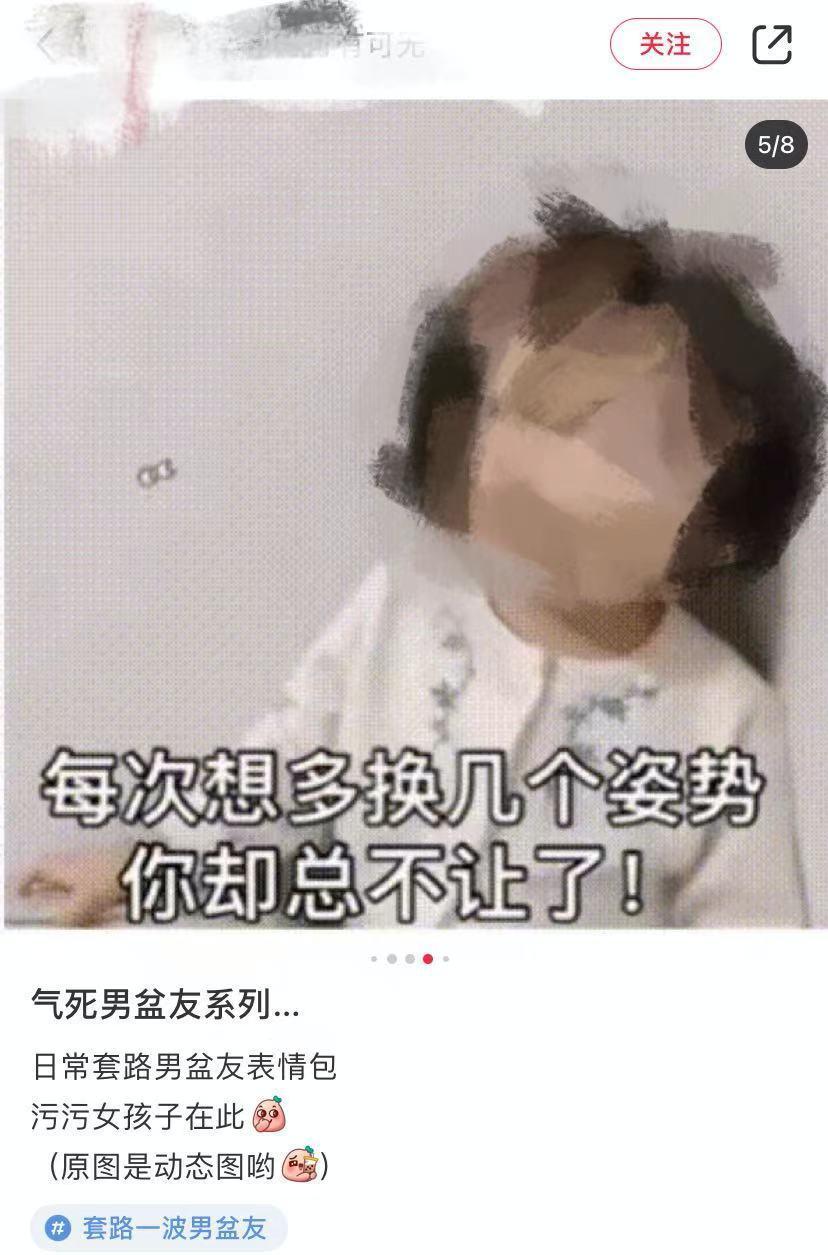 全是套路?儿童软色情表情包删不掉,专家提醒 ......