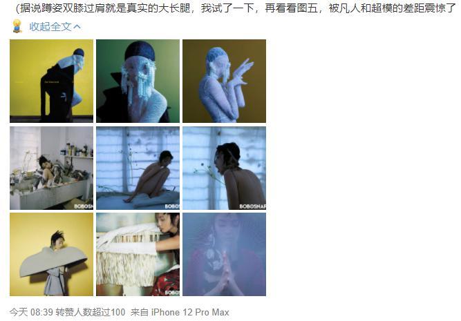 """31岁""""人间腿精""""新照引围观,外媒:来自中国的精灵!"""