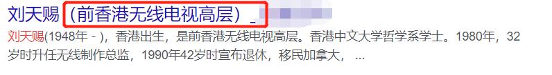 """张曼玉被曝曾当""""饭局妹"""" 媒体人大曝明星饭局价码"""