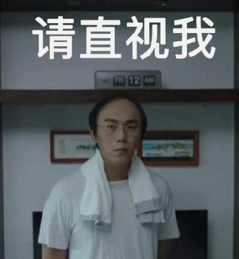 """黄晓明秃头造型曝光 """"黄东升""""好吓人"""