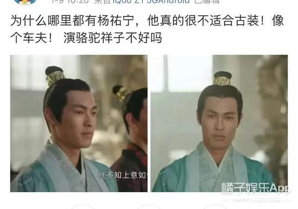 《上阳赋》:但凡换个人演,也不至于被嘲成这样?