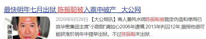 52岁邓文迪新恋情曝光,他的颜值却吓坏网友