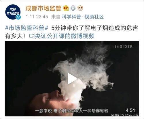 藏族阳光男孩丁真人设崩塌?抽电子烟姿势太老练