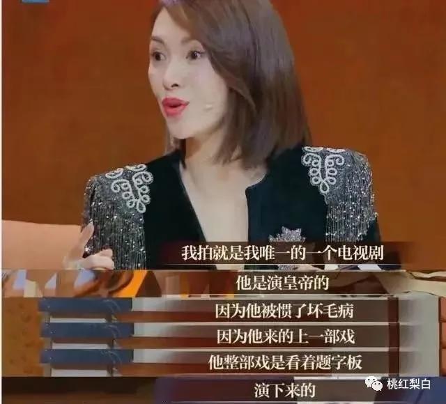 当年200万都请不动章子怡,38岁主动下凡演15岁玛丽苏?