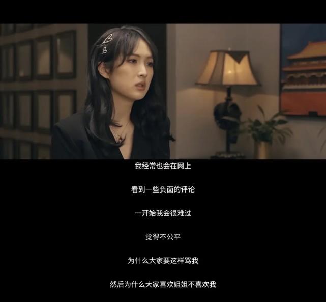 姚安娜称网友喜欢姐姐孟晚舟却不喜欢她 准备逆转口碑