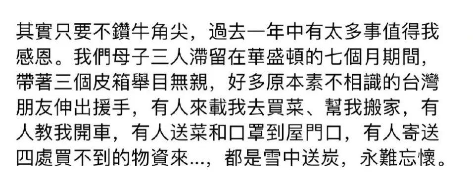 美驻成都领事夫人庄祖宜是小三?谁在传播恶毒的谣言?