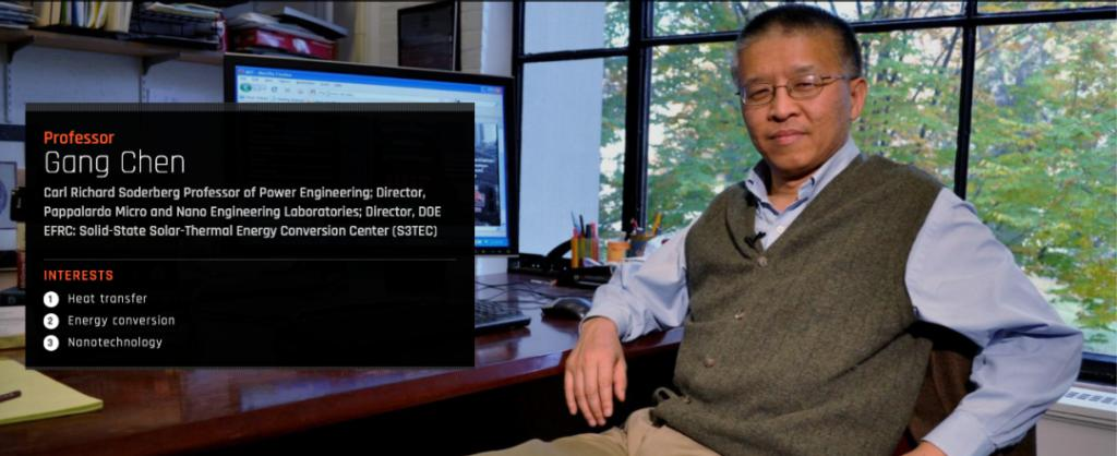 突发!美国麻省理工知名华人教授陈刚被捕
