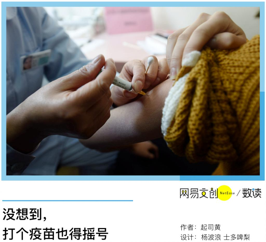 中国女性的救命疫苗,怎么那么难打