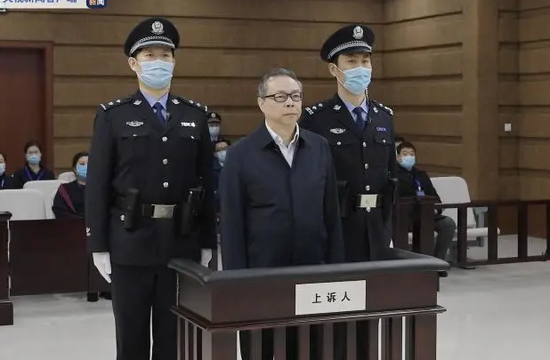 华融原董事长赖小民受贿、贪污、重婚案二审宣判