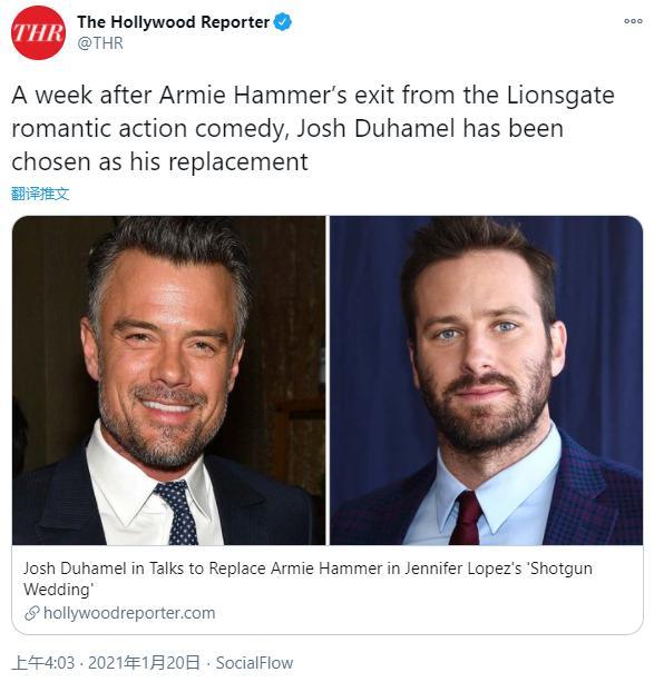 """彻底被锤死后,好莱坞""""食人魔""""道歉了,不过 ..."""