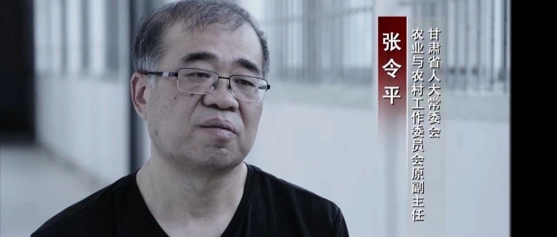 """又一市委书记耍官威被曝光!谩骂局长""""从办公室滚出去"""""""