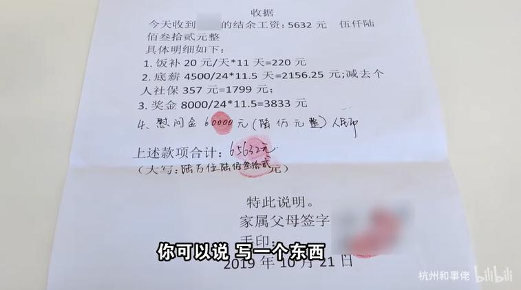 """""""现实版樊胜美""""冲上热搜,人们在愤怒什么?"""