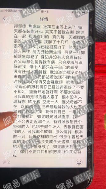 """吳秀波被""""小三""""敲詐案宣判:女方判三緩三 目前已出獄"""