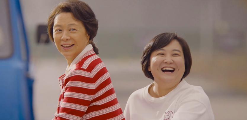 """《你好,李煥英》:賈玲的""""催淚彈"""",你真的看懂了嗎?"""