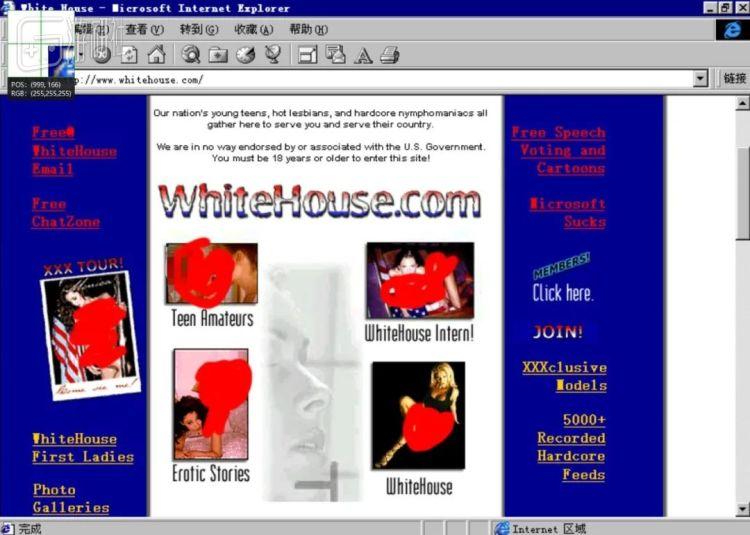 """20年前,我是怎么被一家""""白宫官网""""欺骗的"""