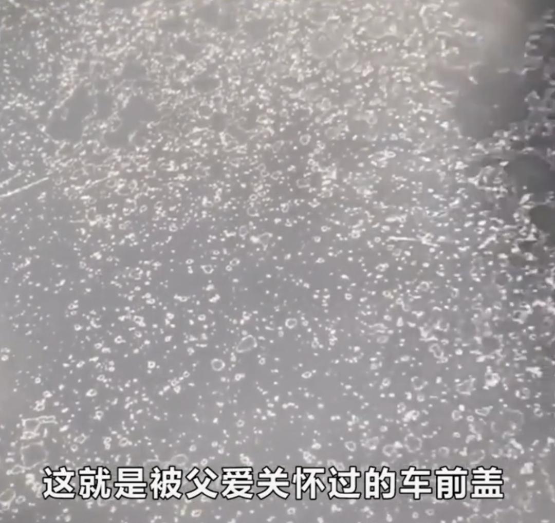 """老父亲用钢丝球给儿子洗车,奥迪A6秒变""""星空漆"""""""