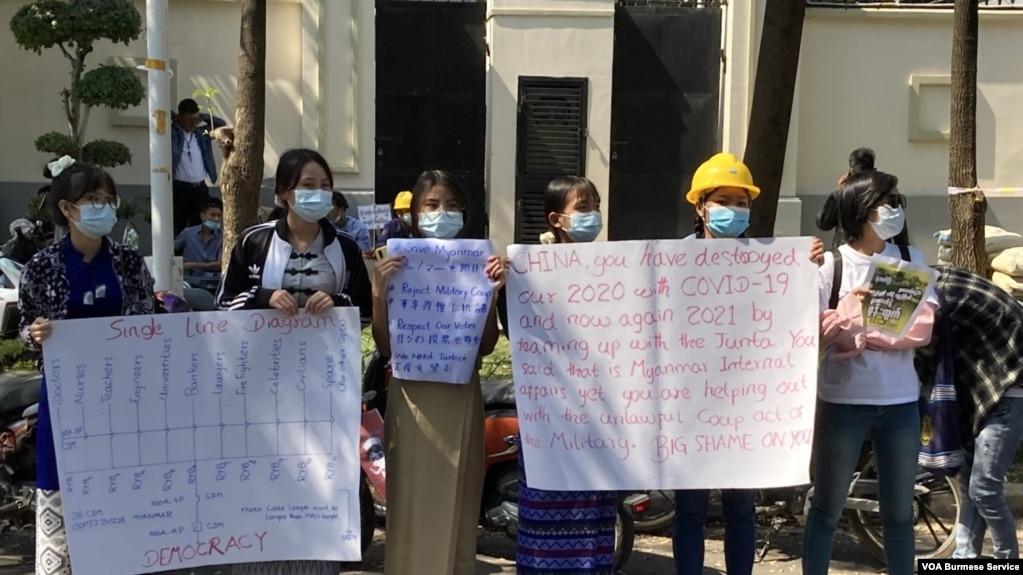 """缅甸抗议者矛头指向北京:军人独裁为""""中国制造"""""""
