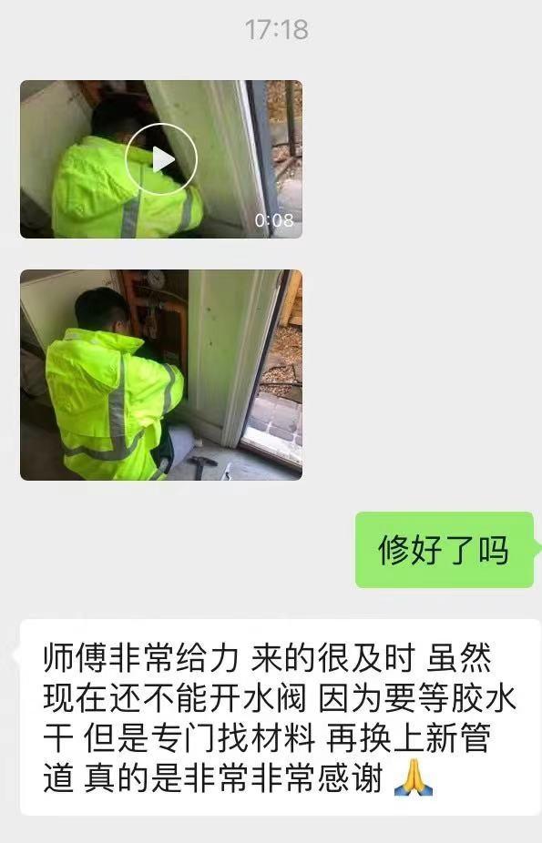 得州酷寒災難有人趁火打劫 他獻大愛成華人家庭救星