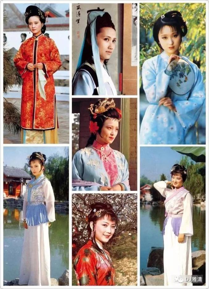 87版《紅樓夢》演員老照片,看看她們最初模樣