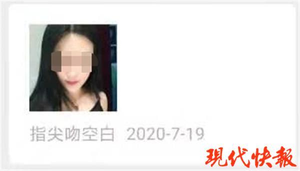 """8旬老漢墜入愛河,三年給網戀""""女友""""轉賬10多萬"""