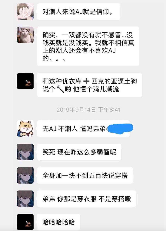 """""""10個中國大學生,怎麽8個穿著原價上萬的潮牌 """""""