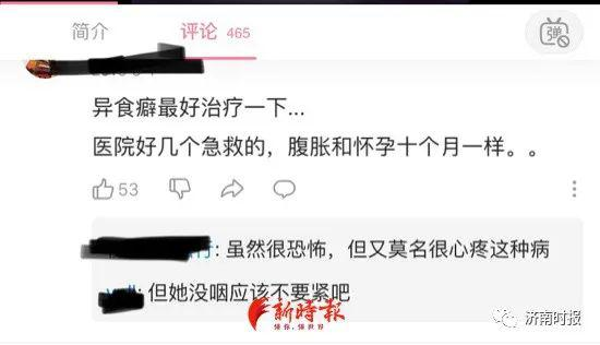 """""""吃土""""火了 真的是在吃土 一斤18元,來自…網友急了!"""