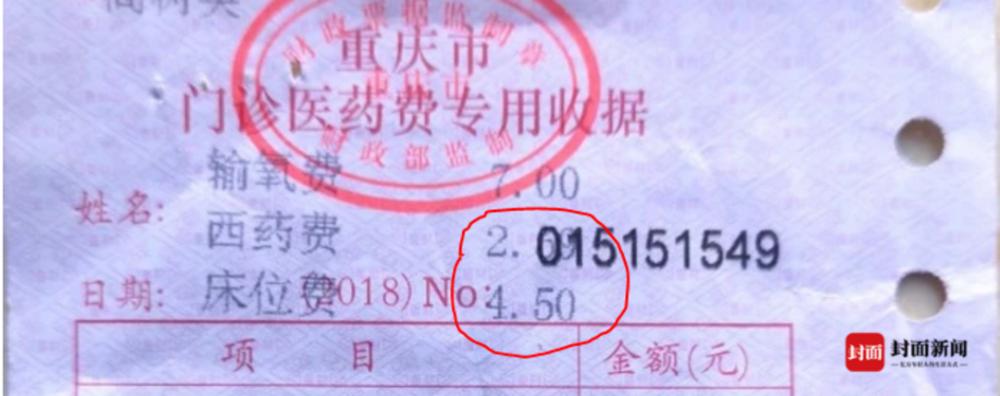 """""""掌掴书记"""" 被农妇举报:带政府工作人员抢手机"""