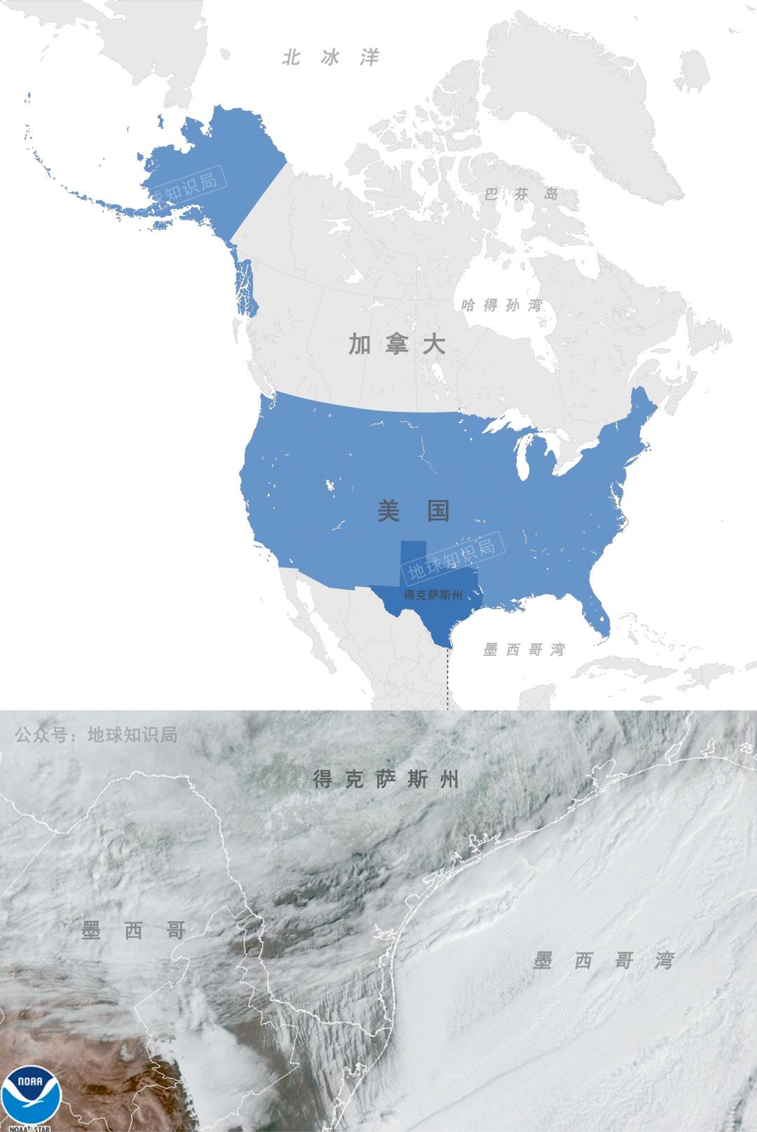 美國超級寒潮的原因,找到了!