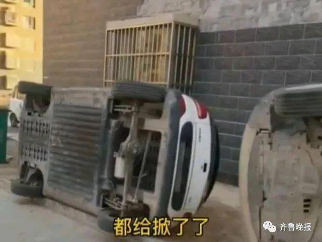 小区为给消防车让道,占道车全掀翻!网友:干得漂亮