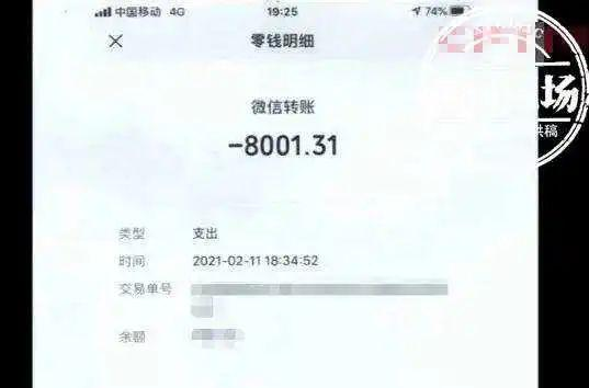 14岁少女为了男明星签名照,没了 6 万