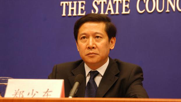 """深陷""""共享情妇门""""的国安部长 也是""""红二代"""" 被从轻发落"""