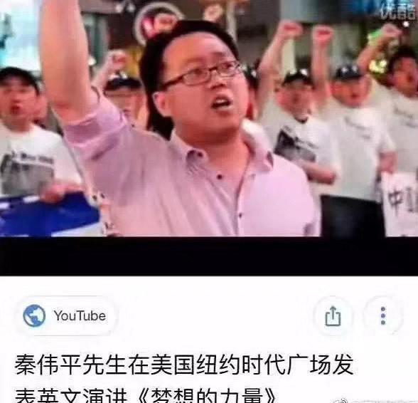 从司马南到陈平,我们为什么会被他们蛊惑?