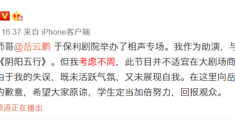 最慘富二代郭麒麟 家產15億工資5千減肥80斤爆紅
