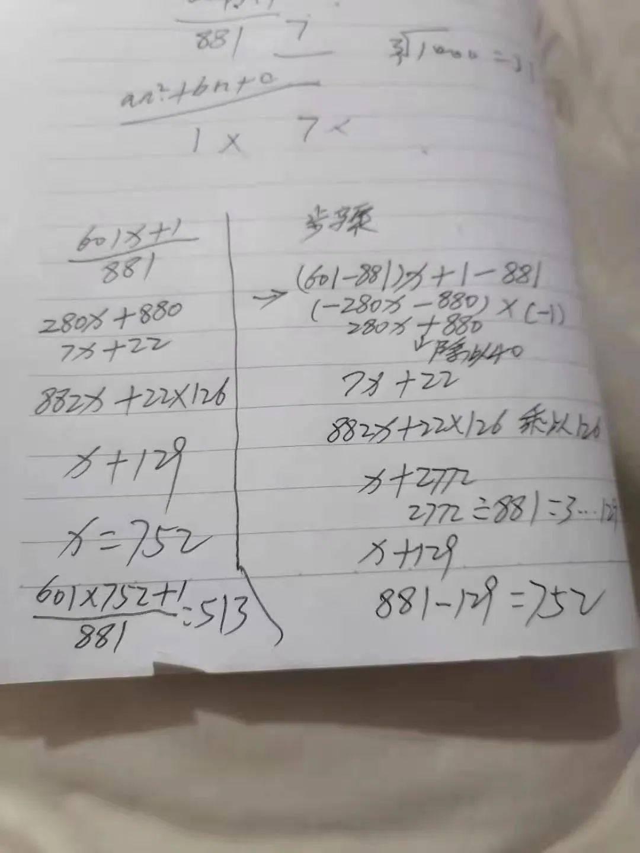 e3b476a6543ce6392d49fb265bee47fd