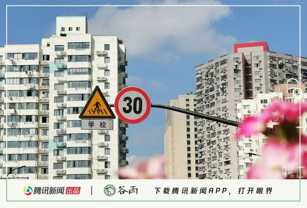 在上海买下一套学区房后,一切才刚刚开始