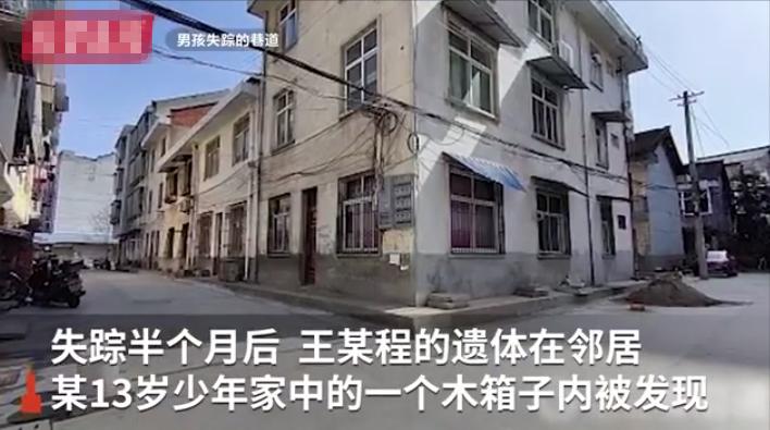 """陕西13岁初中生""""剥皮、断骨""""虐杀6岁男童"""