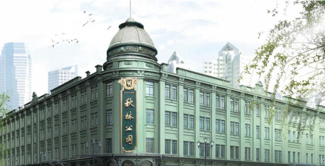 """中国百年老店一夜坍塌股价暴跌,""""黄金大劫案""""举世震惊"""