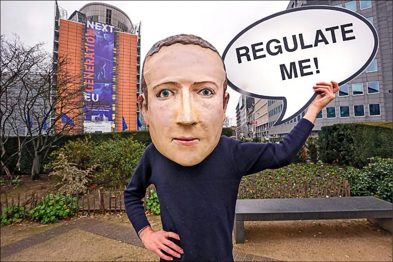 脸书高层自爆:札克柏格如帝王 统治20亿人