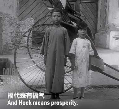 珍贵视频!百年前男孩自信说英文 破西方刻板印象