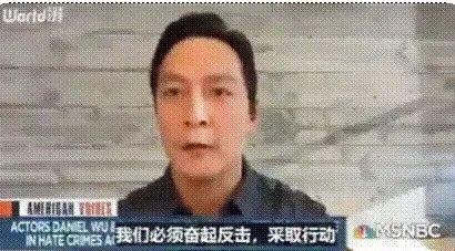 """""""亚裔仇恨""""在美蔓延,李小龙女儿用""""功夫""""说话"""