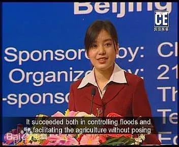 """·2005年,张京参加第十届""""21世纪杯""""全国英语演讲比赛。(视频截图)"""