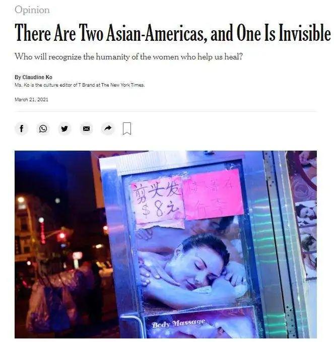 """被忽视的底层亚裔女性:""""我不是你的性癖好"""""""