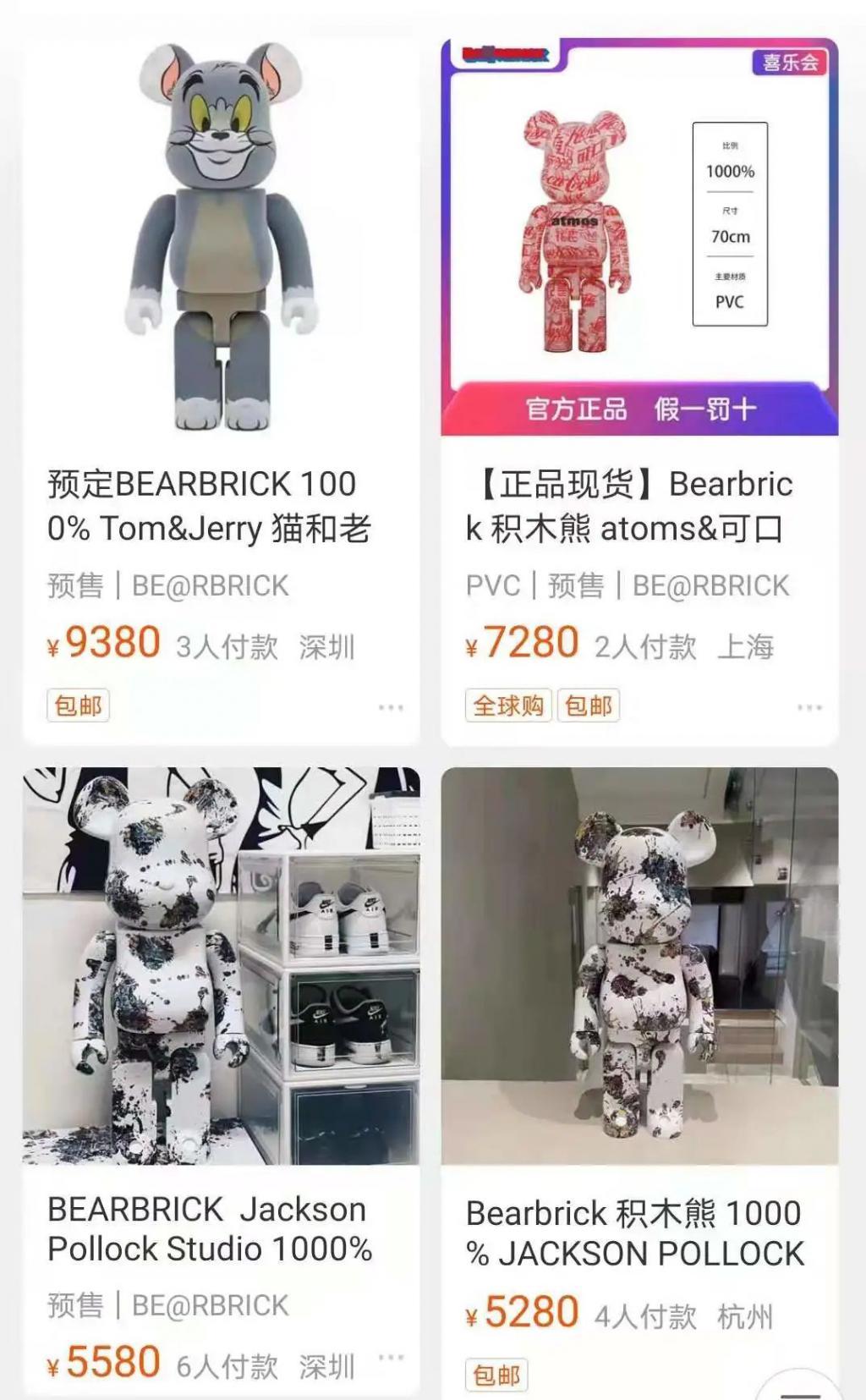 """90 後""""炒熊""""一隻賣 30 萬!巨額""""智商稅""""?"""