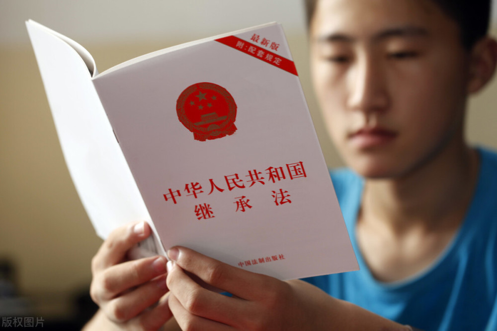 中國人繼承房產有多難?父親去世五年後,我還沒跑完手續