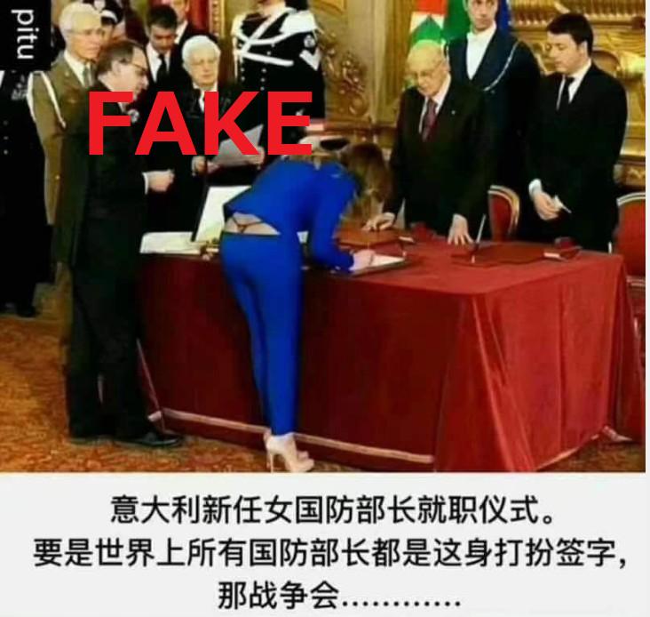 網傳意大利新任女國防部長露丁字褲?真相是這樣…