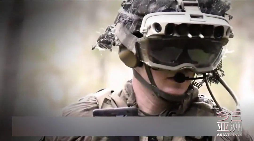 微軟變軍火商了 獲美軍方天價合同 員工炸了…